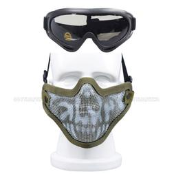 Airsoft Sports Half Face Mask Steel Wire Mesh Skull Tactical