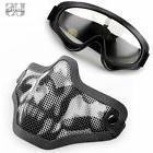 Tactical Steel Mesh Half Face Skull Mask + X400 UV Goggles A