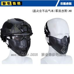 Tactical Half-face Mask Compatibility With FAST Helmets for